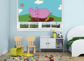 Pinky Pig
